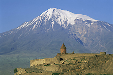 Tours to Mt. Ararat